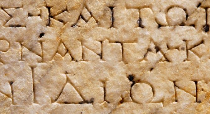 Las lenguas más antiguas del mundo