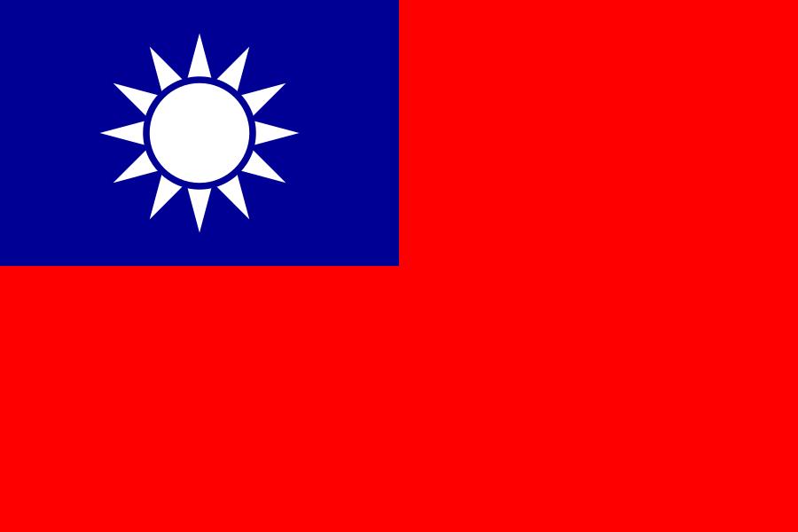 Bandera de la República de China