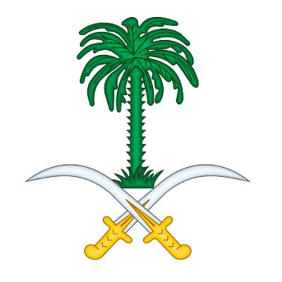 Emblema de Arabia Saudita