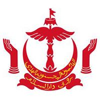 Emblema de Brunéi