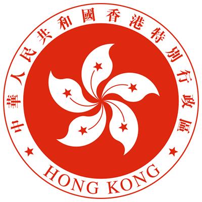 Emblema de Hong Kong