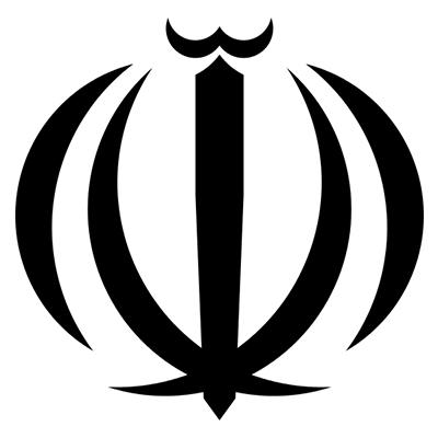 Emblema de Irán