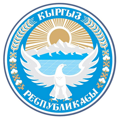 Emblema de Kirguistán
