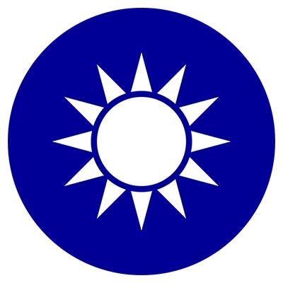 Emblema de la República de China