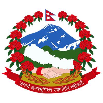 Emblema de Nepal