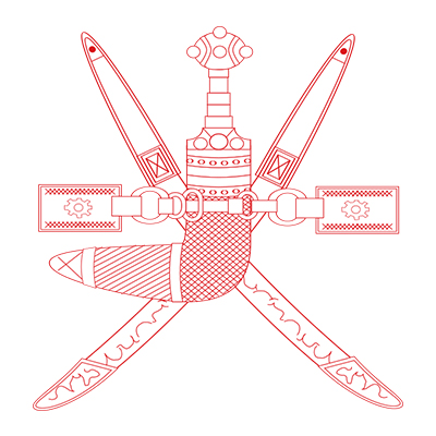 Emblema de Omán
