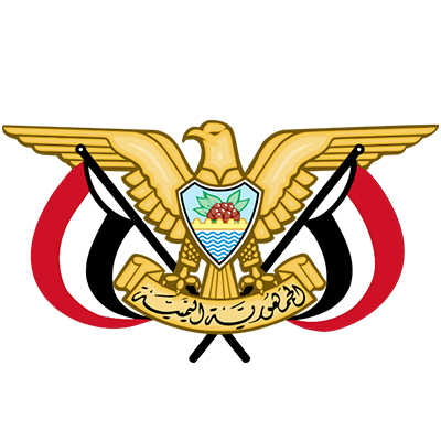 Emblema de Yemen