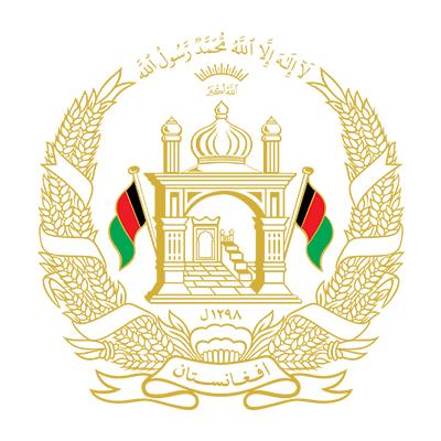 Emblema nacional de Afganistán