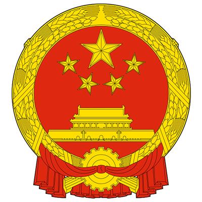 Emblema de la República Popular China
