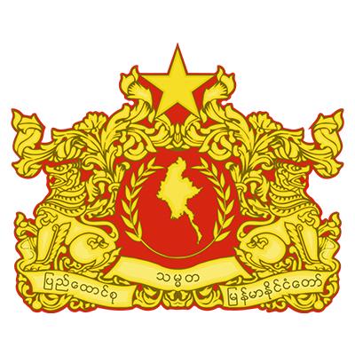 Sello de Birmania