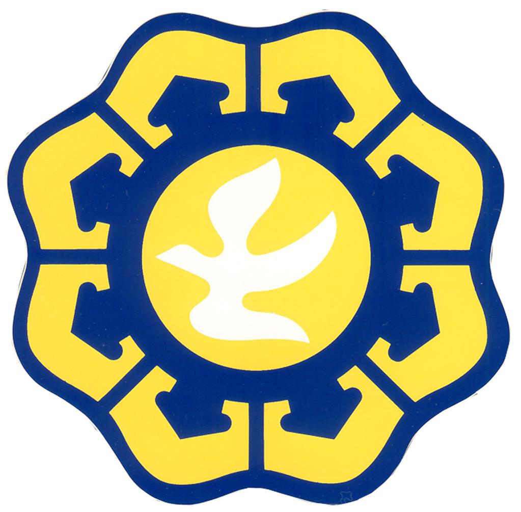 Emblema de Nicosia